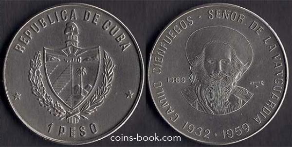 1 peso 1989