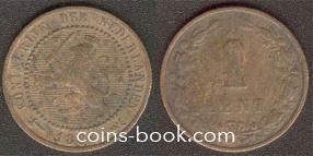 1 цент 1884