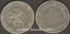 5 сантимов 1862