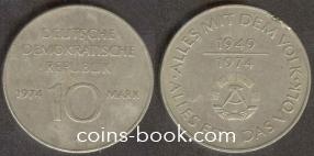 10 марок 1974