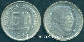 50 сентаво 1955