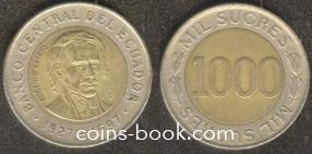 1 000 сукре 1997