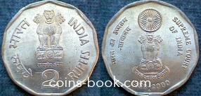 2 рупий 2000