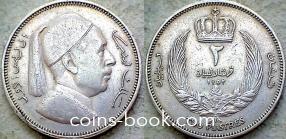 2 пиастра 1952