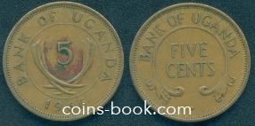 5 центов 1966