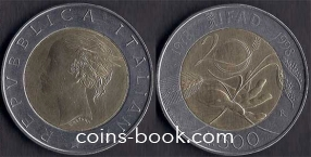 500 лир 1998