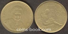 200 лир 1980