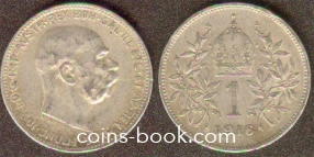 1 крона 1916