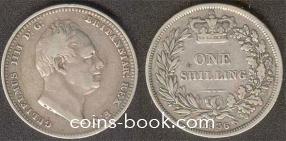 1 шиллинг 1836