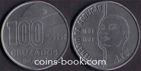 100 крузадо 1988