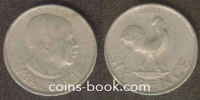 6 пенсов 1967