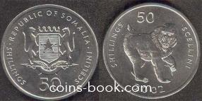 50 шиллинг 2002
