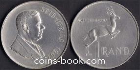 1 rand 1967