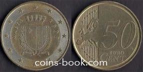 50 евроцентов 2008