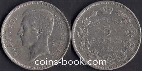 5 франков 1932