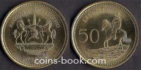 50 лисентов 1998
