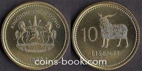 10 лисентов 1998