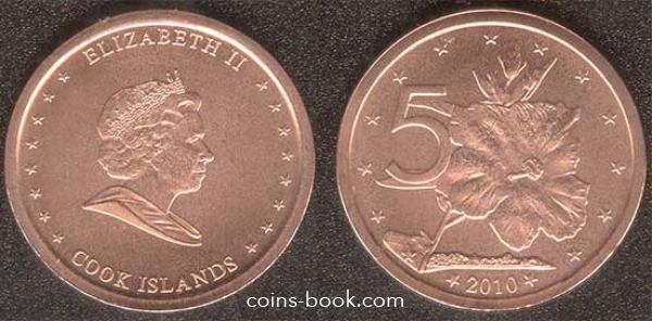 5 центов 2010