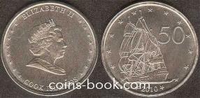 50 центов 2010