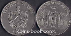 1 peso 2001