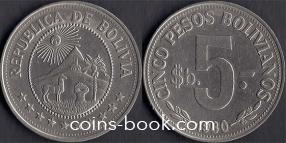 5 peso boliviano 1980