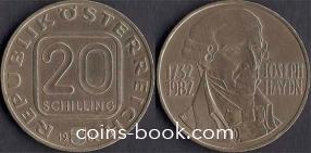 20 шиллингов 1982