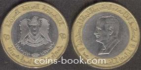 25 фунтов 1995