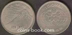 100 йен 1970