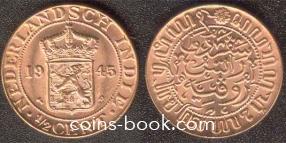 1/2 цента 1945