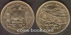 1 рупий 2009
