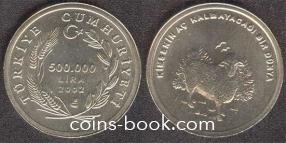500 000 лир 2002