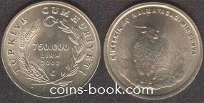 750 000 лир 2002