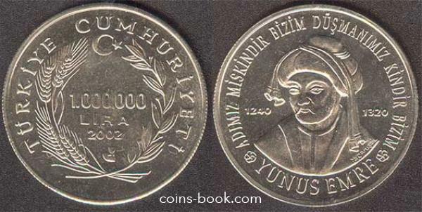 1 000 000 лир 2002