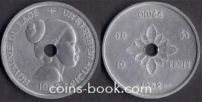 10 центов 1952