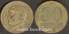 50 centavos 1956
