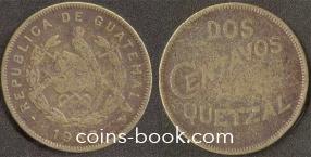 2 сентаво 1932