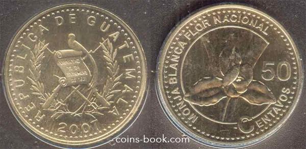 50 сентаво 2007