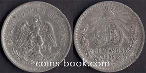 50 сентаво 1906