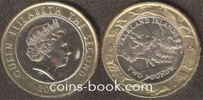 2 фунта 2004