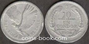 10 песо 1958