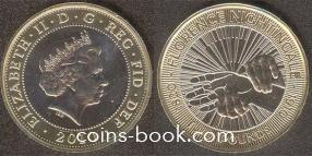 2 фунта 2010