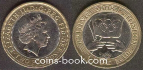 2 фунта 2008