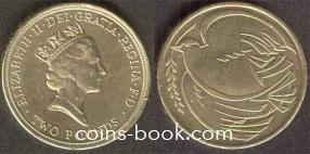 2 фунта 1995