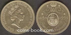 2 фунта 1994