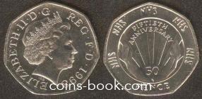 50 пенсов 1998