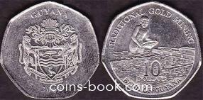 10 долларов 2007