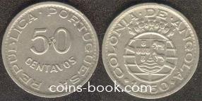 50 сентаво 1950