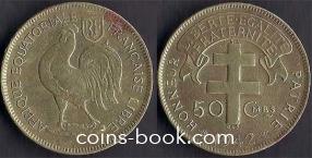 50 сантимов 1942