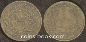 1 франк 1926