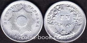 1 centavo 1963